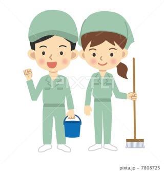 【限定トピ】清掃の仕事をしてる人!