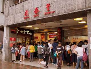 台湾のオススメ
