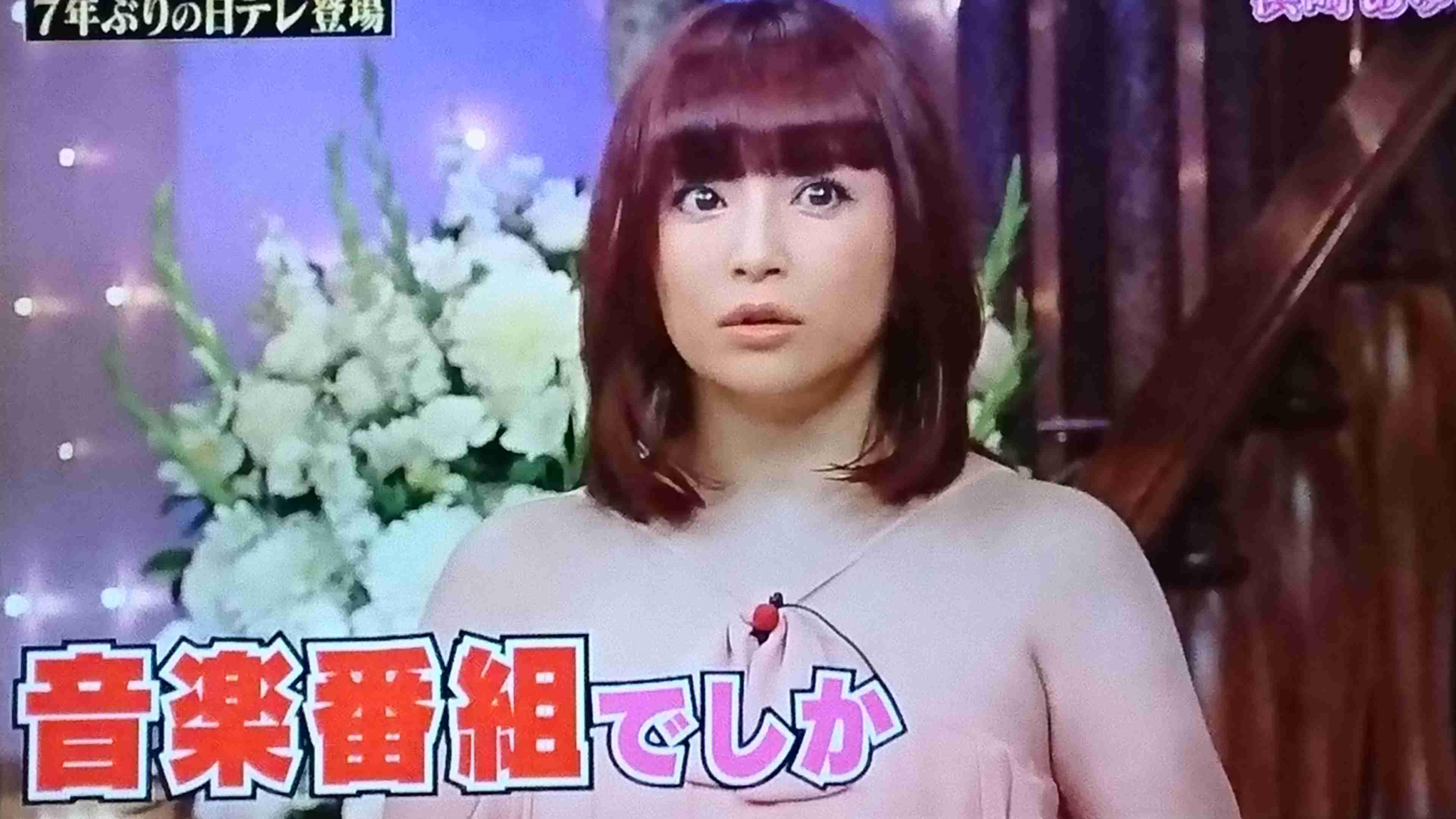 【実況・感想】しゃべくり007【歌姫・浜崎あゆみ4年ぶりのバラエティー!】