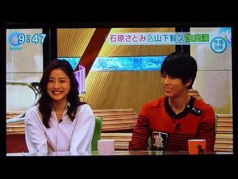 石原さとみが、半同棲中の山下智久を『24時間テレビ』にゴリ押し!? 小山慶一郎とは「出たくない」
