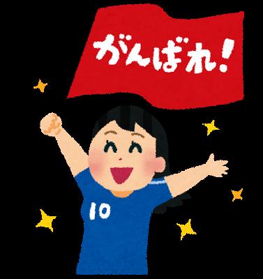 これからの日本サッカーを語る
