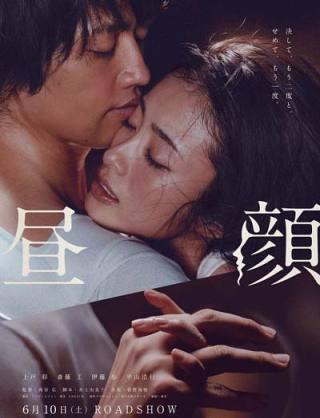橋爪遼容疑者が出演の「たたら侍」 再編集し6月17日より上映再開が決定