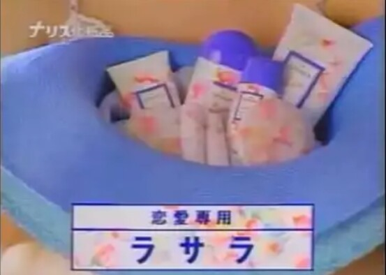 自分の青春時代に流行った化粧品