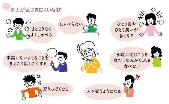 松居一代、ブログを更新「私は病気にはなっておりません」