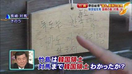 韓国の4歳女児、マクドナルドのハンバーガーを食べ腎臓機能に深刻な障害か=ネットで不買運動の呼び掛け広まる