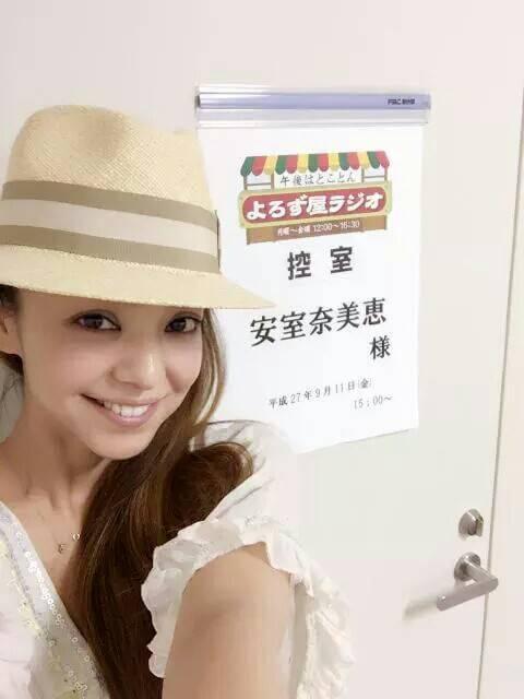 安室奈美恵、アーティスト歴代1位タイの23年連続オリコンシングルTOP10入り
