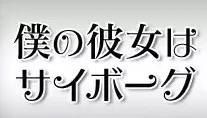 小出恵介、28歳元主婦が告発「私も…避妊なしで悪夢の一夜を」