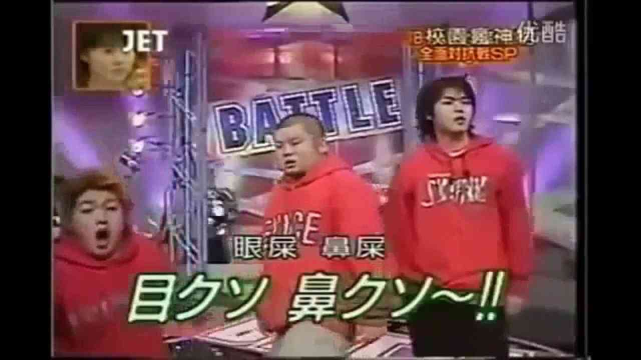 KICK THE CAN CREW、約14年ぶりの新作アルバムを8月リリース&新曲MV公開!日本武道館にて『復活祭』も