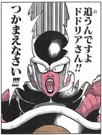 こき使われてる人〜!o(*´꒳`*)o