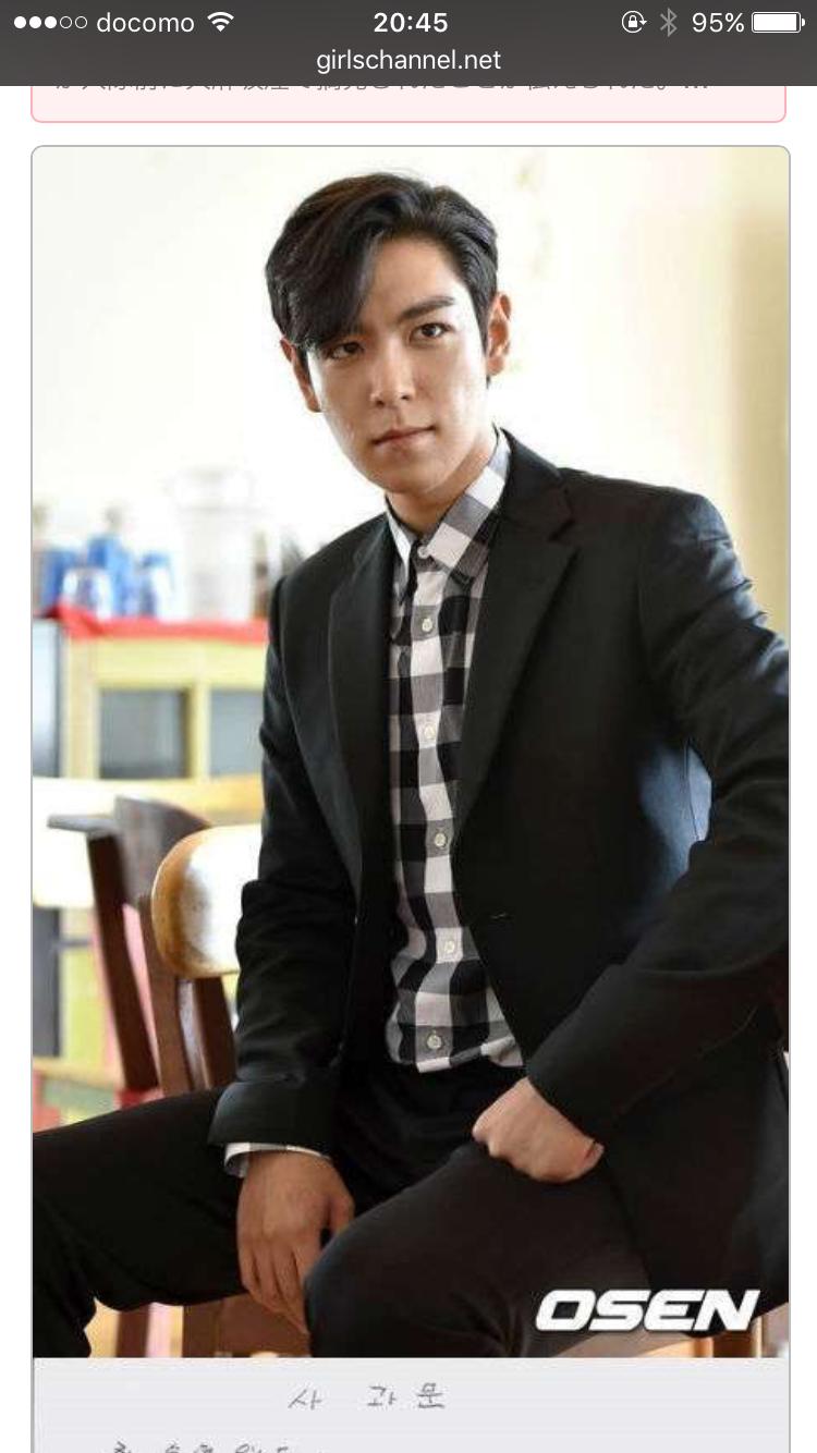【全文】「BIGBANG」T.O.P、直筆謝罪文を掲載「どんな罰を受けても当然」