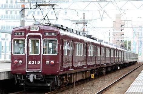 大阪一人旅をしようと思ってます!