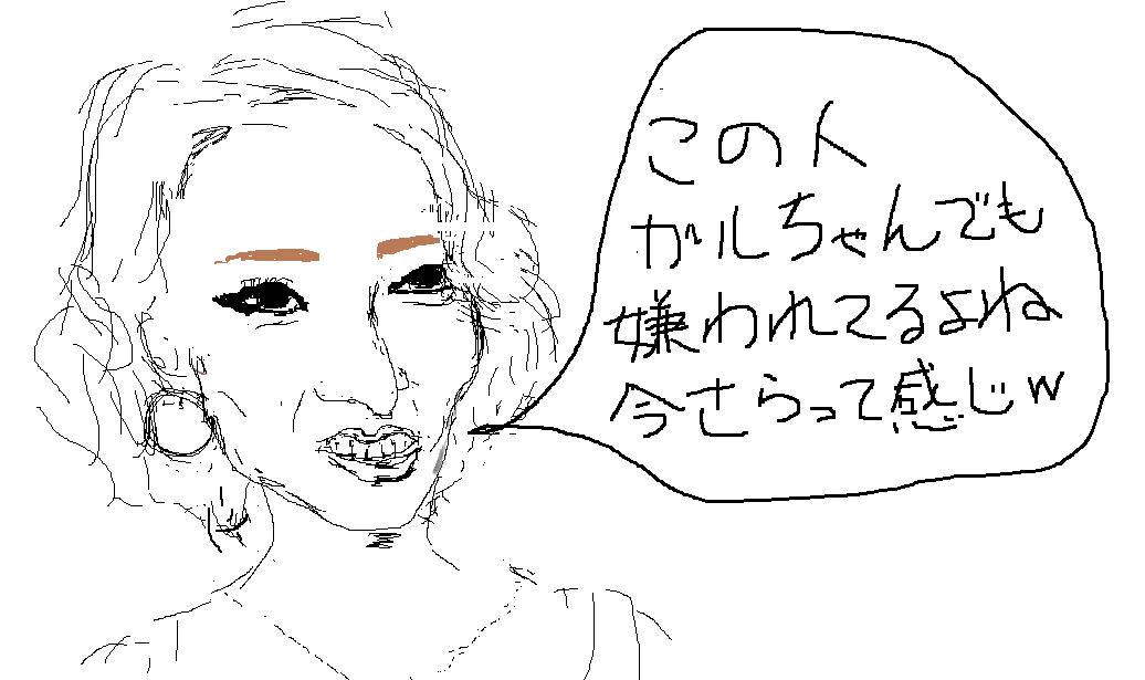 謹慎解除の狩野英孝 テレビ復帰!7.24 CS怪談番組でMC