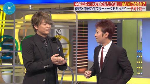【速報】ジャニーズ事務所 稲垣、草なぎ、香取の9月契約終了を発表