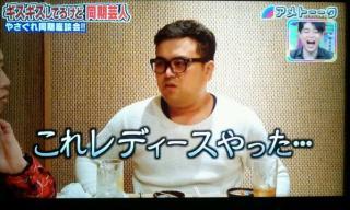 とろサーモン久保田和靖、意外な達筆にファン驚く