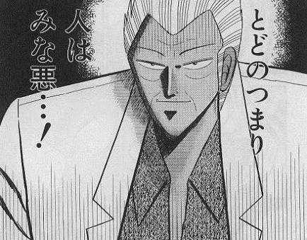 ついに中学生まで…「受け子」未遂容疑で栃木の14歳を逮捕