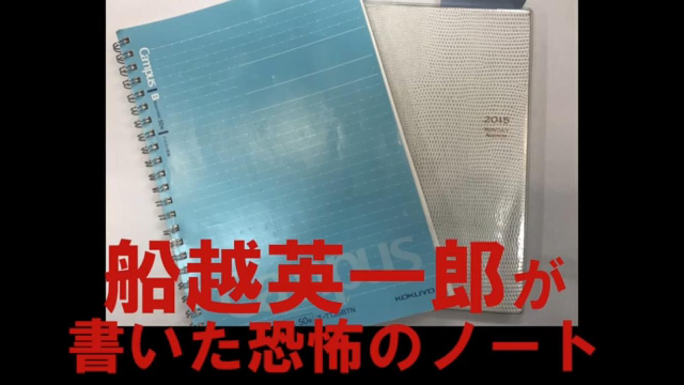 【文春?】松居一代さん、Youtubeに何かを上げると宣言?ブログの動画には泣きじゃくる姿が…