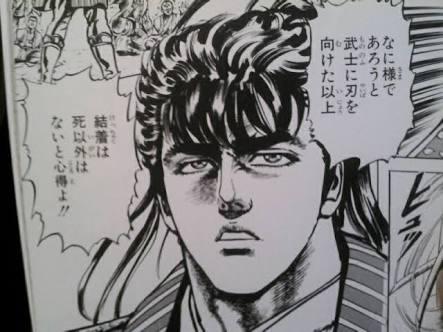 深いと思う漫画・アニメ