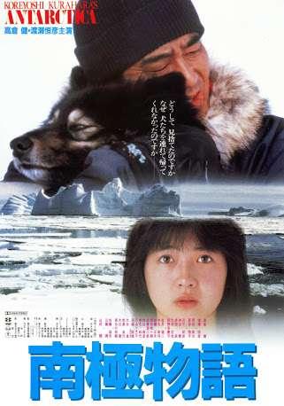 映画館で観て泣いた映画