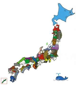 地図の覚え方