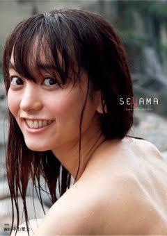 泉里香、『さんま御殿』出演で「またおっぱいの話」!「男に媚びてる」「先は短い」と辛らつな声