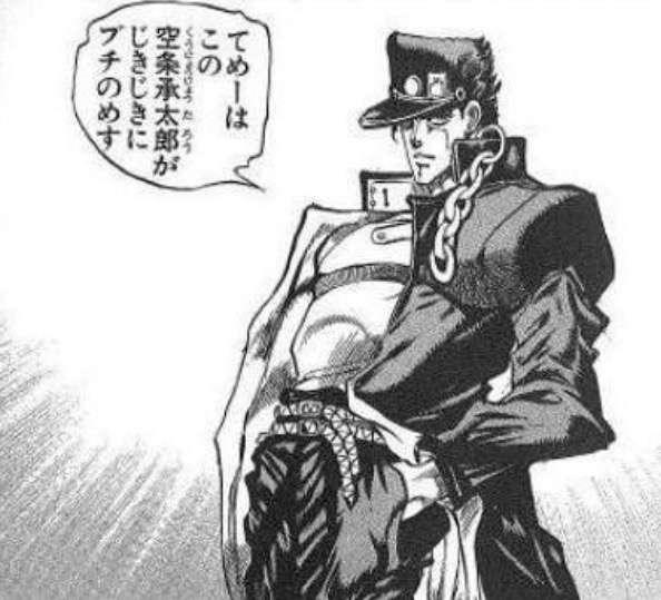 山崎賢人、海外も視野に 『ジョジョ』ワールドプレミアで芽生えた意識