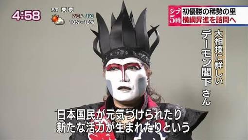NHK御用達芸能人