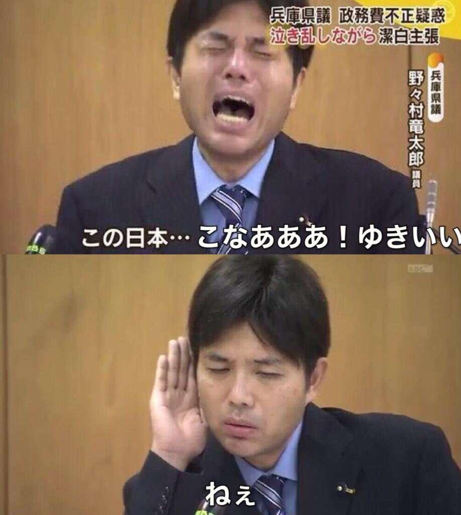レミオロメン好きな方!!