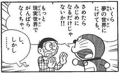 【雑談】行き場をなくしたガルちゃん民が集まるトピ