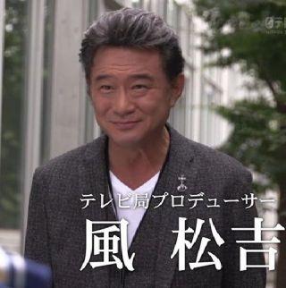 船越英一郎、離婚決意の理由を親友B氏が語る「彼を変えた2つの出来事」