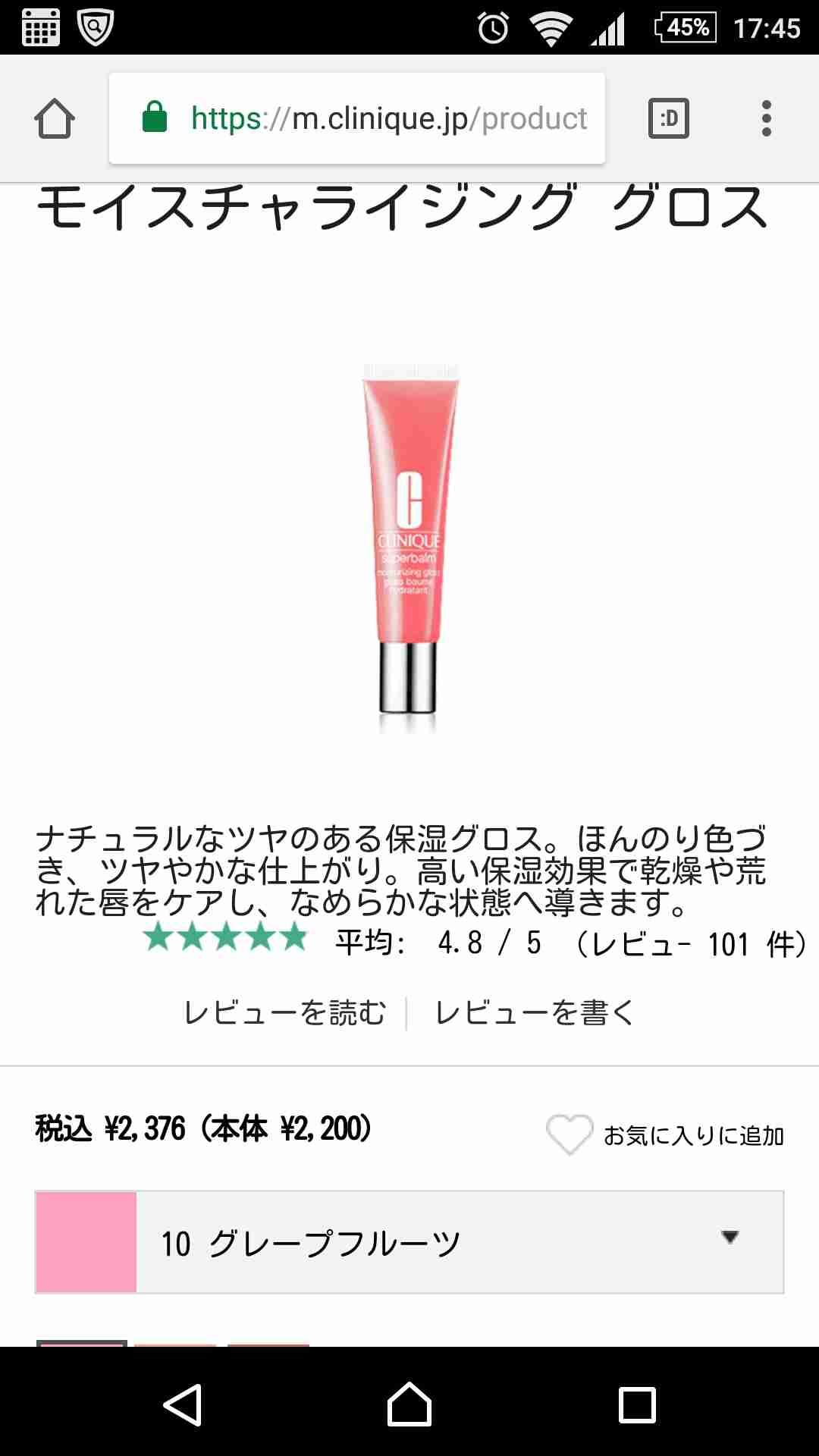 【7月】今月のコスメ総合トピ