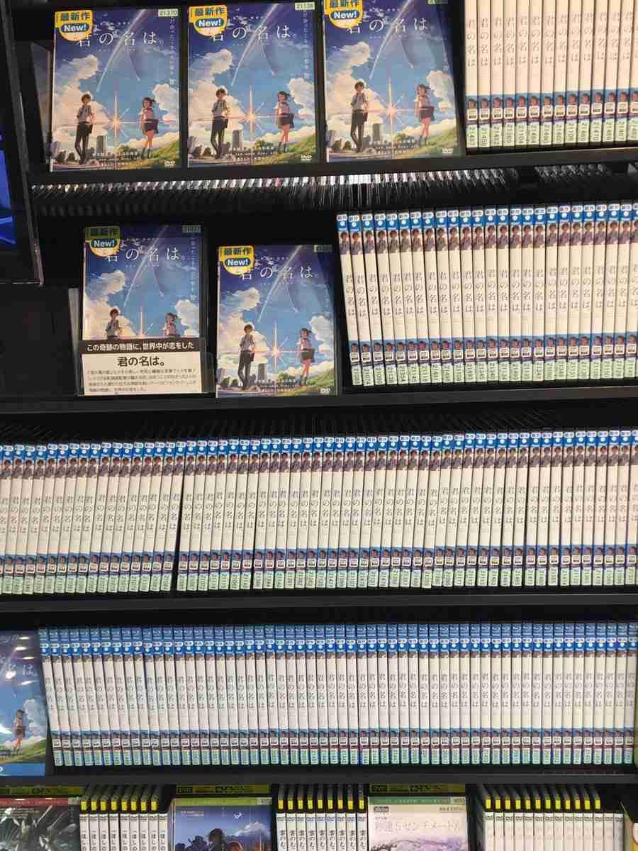 「君の名は。 」TSUTAYA店舗のレンタル枚数が「千と千尋」抜き国内アニメ1位!店の前に行列