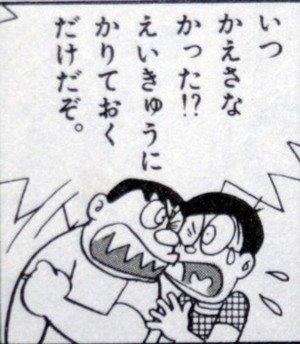 【実況・感想】金曜ロードSHOW!「借りぐらしのアリエッティ」