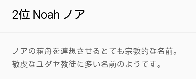 辻希美、長女からダンス発表会「来ないで」と言われショック