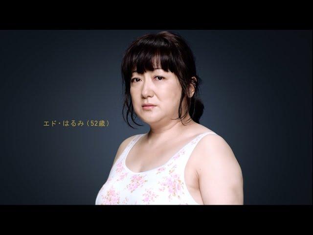 最近太ったな〜って思う有名人