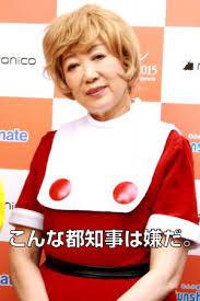 小池百合子都知事 「都民ファーストの会」の代表を退く意向を示す