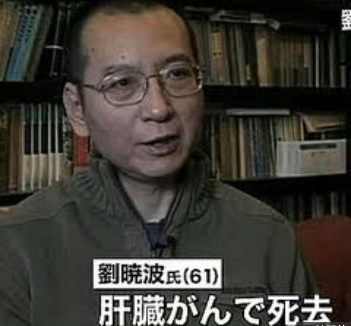 ドイツ外務省「非人間的で残酷」日本の死刑執行非難