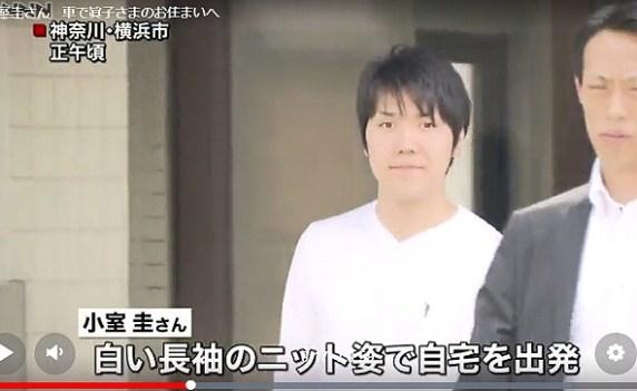 小室圭さん、ラフな装いで赤坂御用地へ 眞子さまとの婚約内定発表延期を受け今後の対応検討か