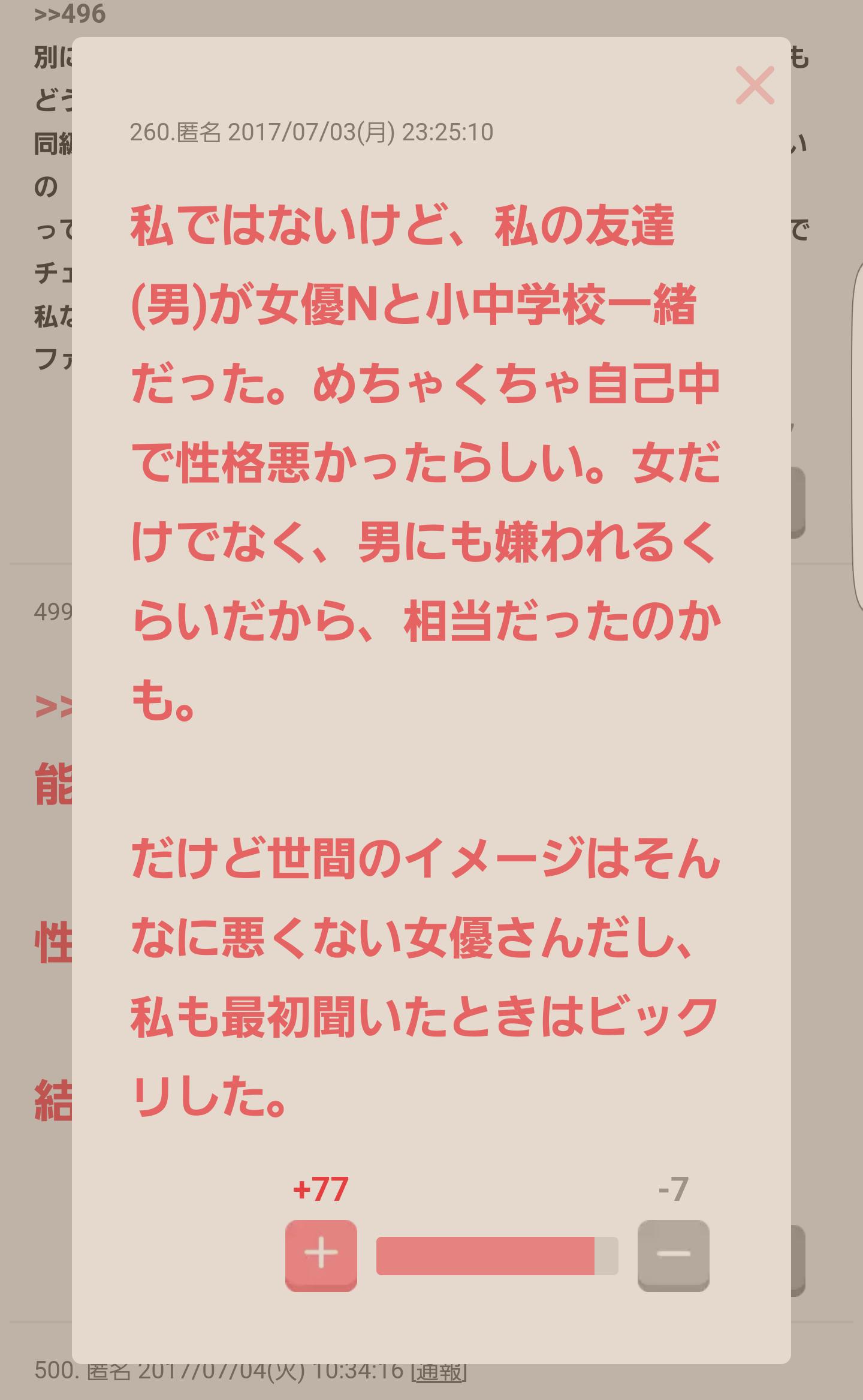 """のん、岩手県知事と一夜限りの""""バンド"""" 夏野菜ドレスで魅了"""