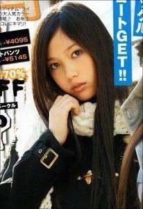 本田翼、人生やり直せるなら「勉強して大学に入りたい。サークルに入って、キャンパスライフを…」