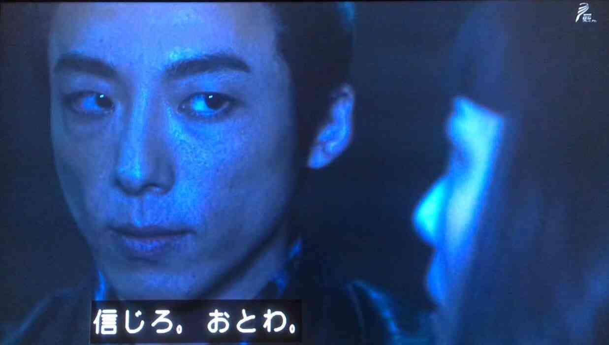 【実況・感想】おんな城主 直虎(30)「潰されざる者」