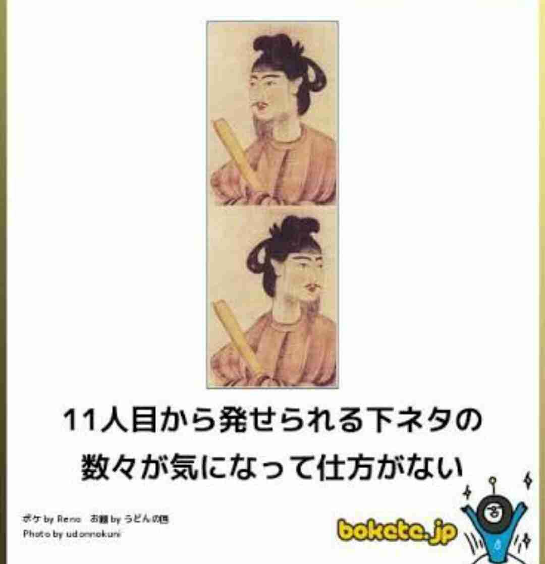 【下ネタ】ポークビッツ体験談part3