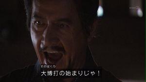「真田丸」見てた人~