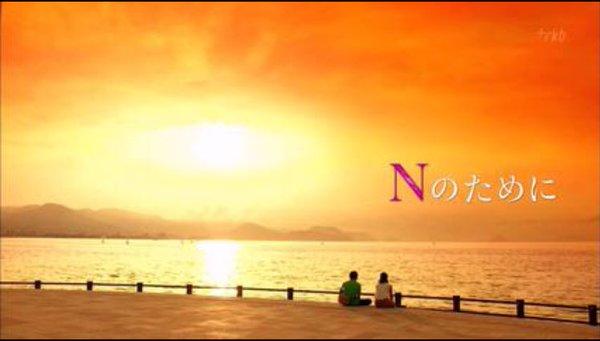TBS系金曜ドラマ『リバース』『Nのために』『夜行観覧車』観てた人!