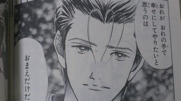 【漫画・アニメ限定】キュン♡︎とするセリフ
