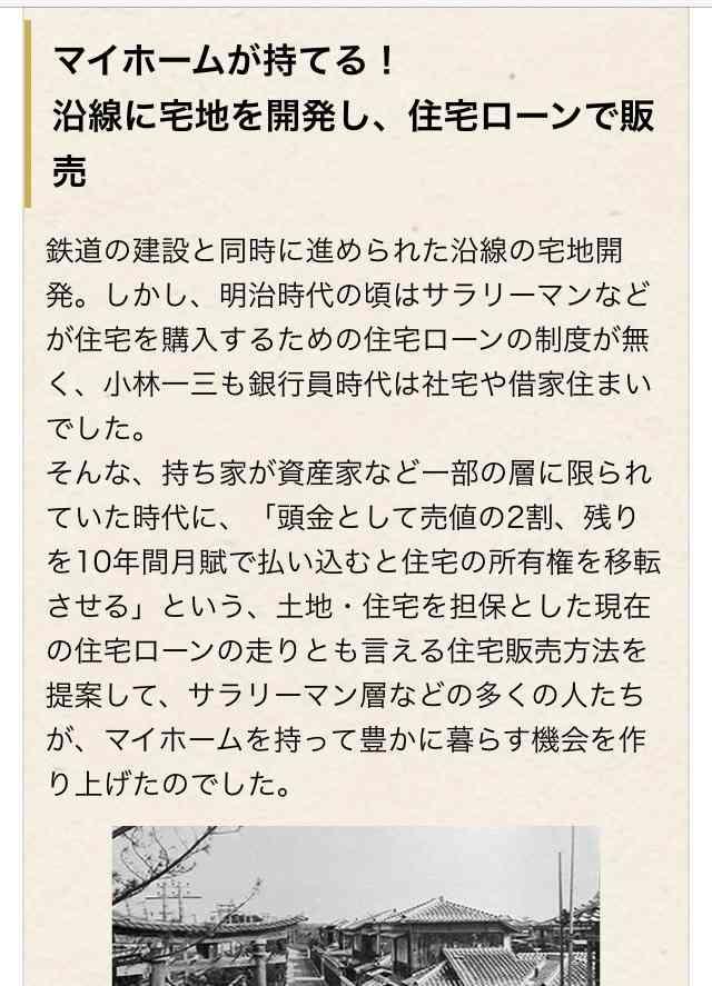 昭和の遺物「35年ローン」がサラリーマンを破滅に追い込む