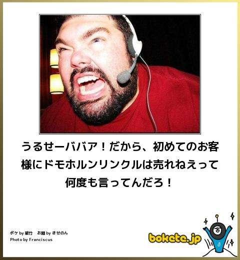 坂上忍、渡辺謙にキツい質問の女性リポーターに激怒「何聞いてんだよ。説教してんじゃん」