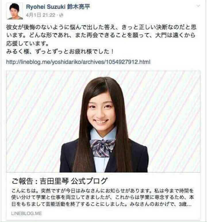 あまちゃん出演の吉川愛 引退から1年…街でスカウト、女優復帰