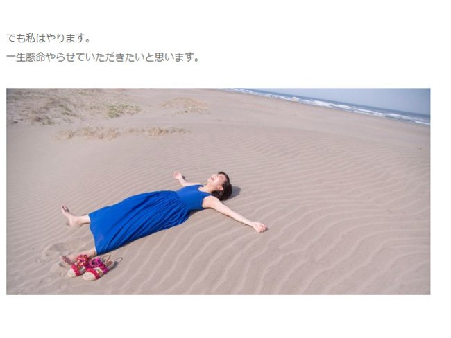 千眼美子(清水富美加)、出家後初の映画出演が決定! 主題歌のボーカルにも初挑戦