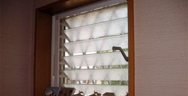 夜、窓開けますか?