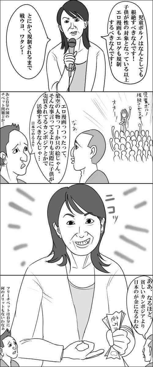アグネス・チャン 日本語がカタコトになる理由明かす「緊張すると…」